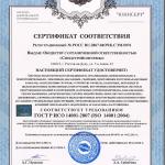 ISO 14001 thnbabrfn