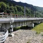 Мост 4 общий вид