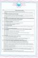 СРО Спецстройсистемы от 26-01-2015-3
